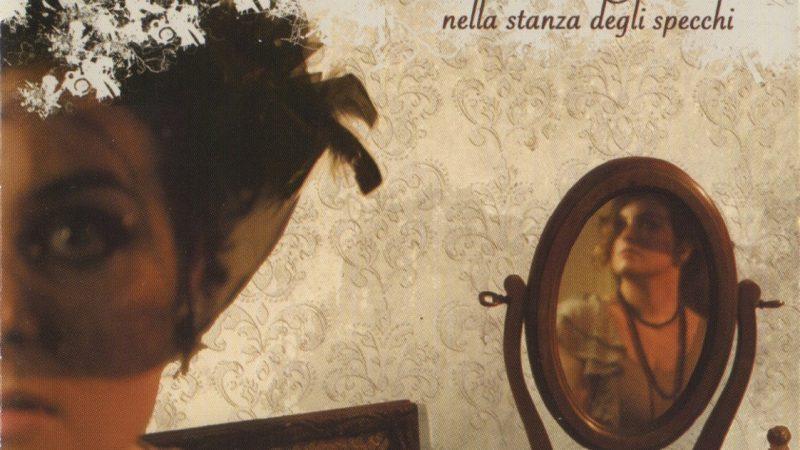 Valentina Amandolese – Nella Stanza degli Specchi